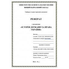 Реферат Доля запорозьких козаків у осаді Мальти 1565 р.
